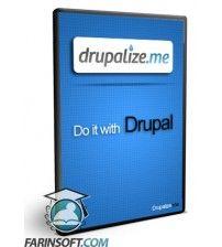 آموزش  Do it with Drupal