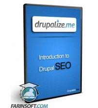 آموزش  Introduction to Drupal SEO