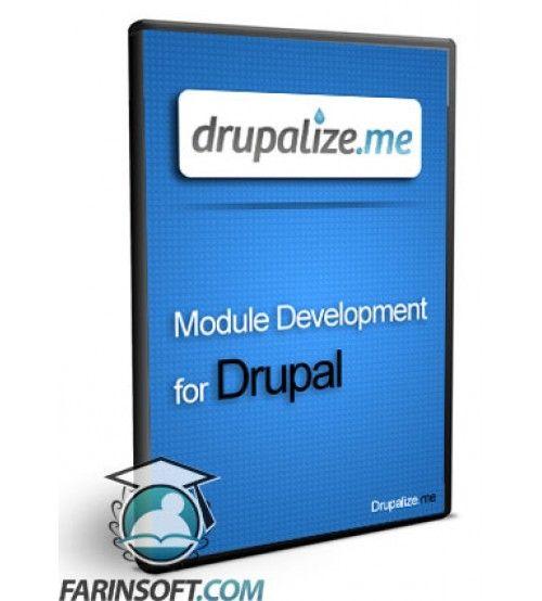 آموزش  Module Development for Drupal