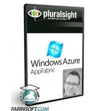 آموزش PluralSight Integrating BizTalk Server with Windows Azure AppFabric