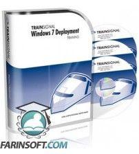 آموزش  70-681 Windows 7 Deployment Training