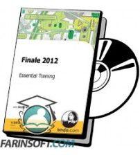 آموزش Lynda Finale 2012 Essential Training