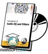 آموزش Lynda Foundations of Audio EQ and Filters