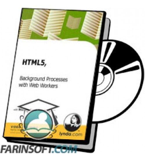 آموزش Lynda HTML5, Background Processes with Web Workers