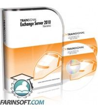آموزش  Exchange Server 2010 Training