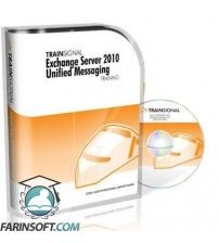 آموزش  Exchange Server 2010 Unified Messaging Training