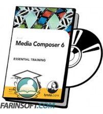 آموزش Lynda Avid Media Composer 6 Essential Training
