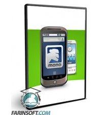 آموزش  Android Development Using Mono for Android