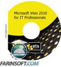 آموزش CBT Nuggets Microsoft Visio 2010 for IT Professionals