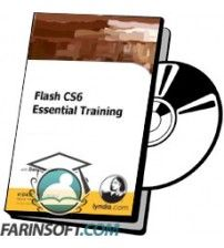 آموزش Lynda Flash Professional CS6 Essential Training