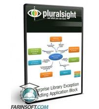 آموزش PluralSight Enterprise Library Exception Handling Application Block