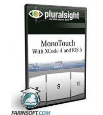 آموزش PluralSight PluralSight MonoTouch With Xcode 4 and iOS 5