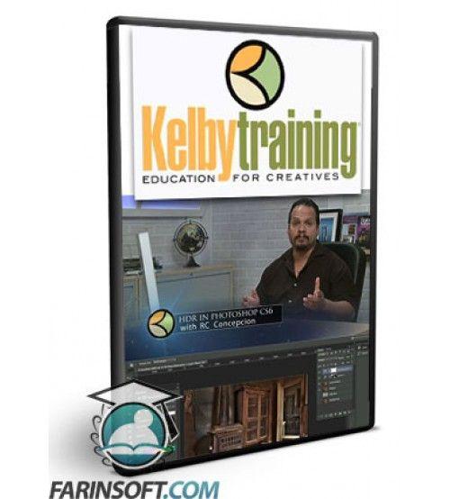 آموزش KelbyOne Kelby Training Photoshop CS6- HDR