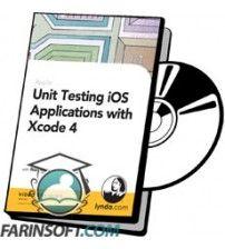 آموزش Lynda Unit Testing iOS Applications with Xcode 4
