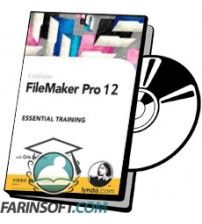 آموزش Lynda FileMaker Pro 2012 Essential Training