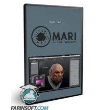 نرم افزار Mari 1.4 v3 برنامه نقاشی سه بعدی و ساخت و اعمال بافت یا Texture