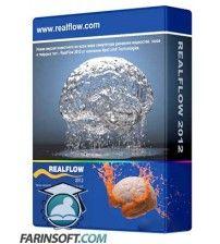 نرم افزار شبیه سازی سه بعدی مایعات و رفتار آن ها RealFlow 6.0 2012 – قابل استفاده در سیستم های عامل Mac و Windows
