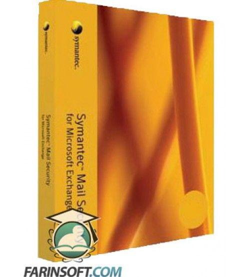 نرم افزار Symantec Mail Security for Microsoft Exchange v6.5.0.67 برنامه آنتی ویروس و مقابله با اسپم در سرورهای Exchange Server 2003-2010