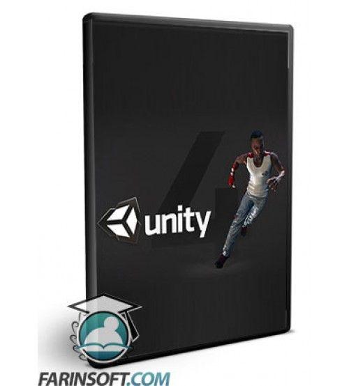 نرم افزار بازی سازی برای موبایل ، وب و کامپیوتر Unity 4