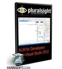 آموزش PluralSight PluralSight ALM for Developers with Visual Studio 2012