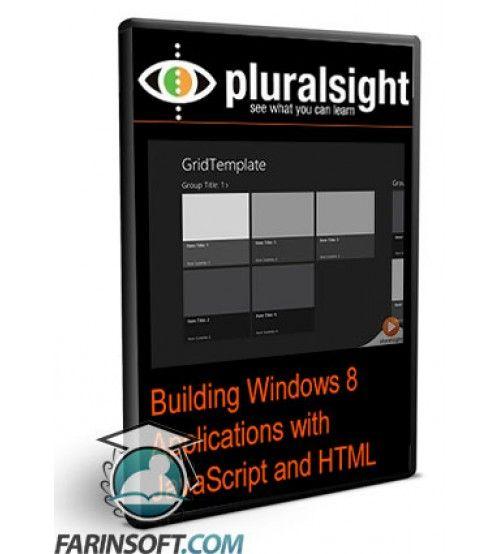 آموزش PluralSight PluralSight Building Windows 8 Applications with JavaScript and HTML