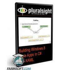 آموزش PluralSight Building Windows 8 Style Apps in C# and XAML