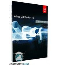 نرم افزار راه اندازی وب سرور ویژه وب سایت های ColdFusion – برنامه Adobe ColdFusion Enterprise Edition v 10.0