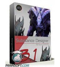نرم افزار ساخت بافت و Texture برای مدل های سه بعدی برنامه Allegorithmic Substance Designer 3.1.1