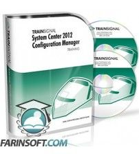 آموزش  System Center 2012 Configuration Manager Training