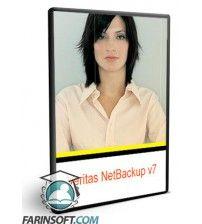 نرم افزار Veritas NetBackup v6.5 برنامه پشتیبان گیری و بازگردانی داده ها