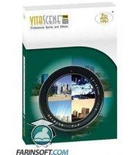 مجموعه ای از افکت ها ، Transition ها و پلاگین های مختلف ویدیویی محصول شرکت ProDAD شامل VitaScene v2 Pro , VitaScene v2.0.196 قابل استفاده در اکثر نرم افزارهای ادیت ویدیو