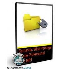 آماده سازی نرم افزارها برای Deploy ساده و آسان بر روی تعدادی کامپیوتر به کمک برنامه Symantec Wise Package Studio Professional v8.0 MR1