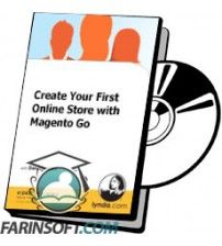 آموزش Lynda Create Your First Online Store with Magento Go