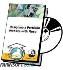 آموزش Lynda Designing a Portfolio Website with Muse