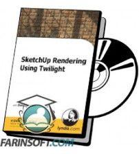 آموزش Lynda SketchUp Rendering Using Twilight
