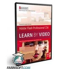 آموزش  Adobe Flash Professional CS6