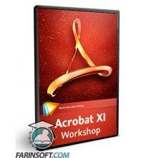 آموزش  Acrobat XI Workshop