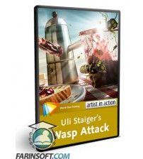 آموزش Video2Brain Photoshop Artist in Action Uli Staiger's Wasp Attack