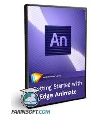 آموزش  Getting Started with Adobe Edge Animate