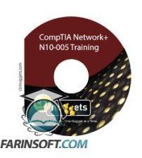 آموزش CBT Nuggets CompTIA Network+ N10-005 Training