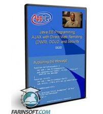 آموزش  Java EE  : AJAX with DWR, DOJO, and Security