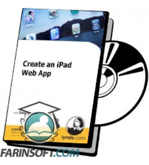 آموزش Lynda Create an iPad Web App