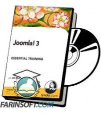 آموزش Lynda Joomla 3 Essential Training