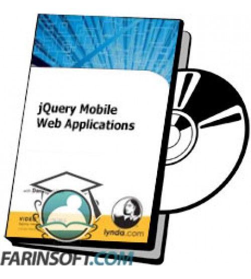 آموزش Lynda jQuery Mobile Web Applications