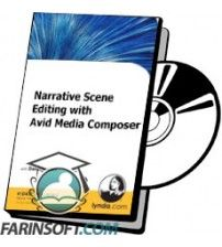دانلود آموزش Lynda Narrative Scene Editing with Avid Media Composer