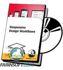 آموزش Lynda Responsive Design Workflows