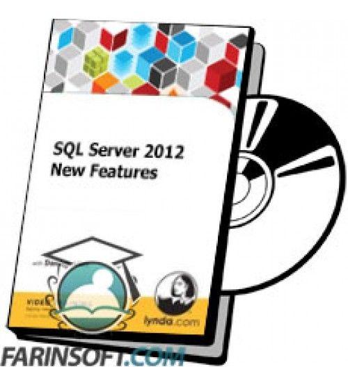 آموزش Lynda SQL Server 2012 New Features