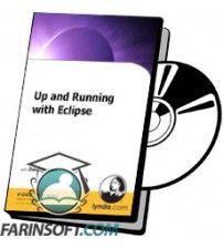 دانلود آموزش Lynda Up and Running with Eclipse