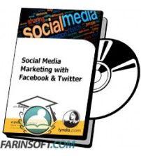 آموزش Lynda Social Media Marketing with Facebook and Twitter