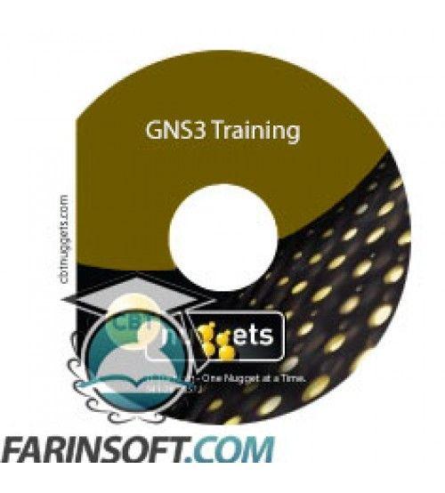 آموزش CBT Nuggets GNS3 Training